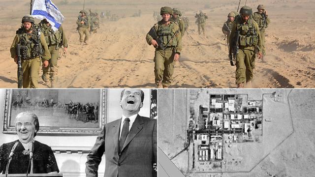 Jak USA zaakceptowały atomowy Izrael
